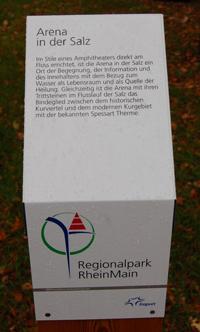 """Regionalpark RheinMain """"Brunnenweg"""""""